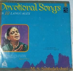 Devotional Songs in 10 Languages LP Vinyl Record by MS Subbulakshmi www.macsendisk.com 3