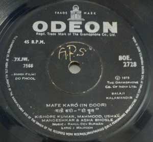 Do Phool Hindi Film EP vinyl Record by R D Burman www.macsendisk.com 1