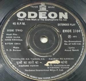 Hare Rama Hare Krishna Kannada Film EP vinyl Record by R D Burman 2104 www.macsendisk.com 1