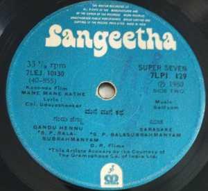 Mane Mane Kathe Kannada Film EP vinyl Record by Sathyam www.macsendisk.com 2