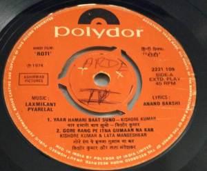 Roti Hindi Film EP vinyl Record by Lakshmikant Pyarelal 2221 109 www.macsendisk.com 2