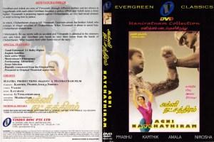 Agni Natchathiram Tamil movie DVD www.macsendisk.com 1