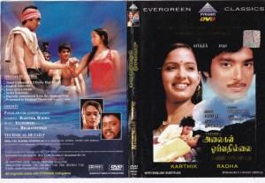 Alaigal Oyivathillai Tamil movie DVD www.macsendisk.com 1