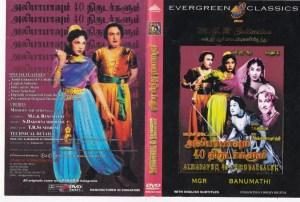 Alibababum 40 Thirudargalaum Tamil movie DVD www.macsendisk.com 1