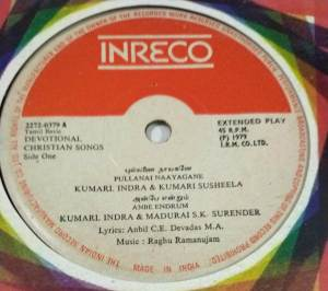 Christian Devotional Tamil EP Vinyl record www.macsendisk.com 2