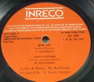 Christian Devotional songs Tamil EP Vinyl record www.macsendisk.com 2