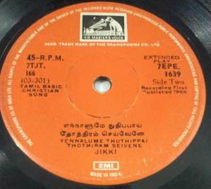Christian Devotional songs Tamil EP Vinyl record www.macsendisk.com 4