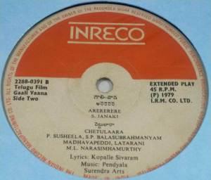 Gaali Vaana Telugu Film EP Vinyl record by Pendyala www.macsendisk.com 1