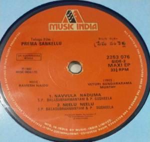 Prema Sankellu Tamil Film EP Vinyl record by Ramesh Naidu www.macsendisk.com 2