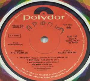 Sholay Hindi Film EP Vinyl Record by R D Burman www.macsendisk.com 2