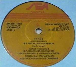 Sirivennela Telugu Film EP Vinyl record by K V Mahadevan www.macsendisk.com 2