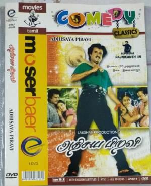 Adhisaya Piravi Tamil movie DVD www.macsendisk.com 1