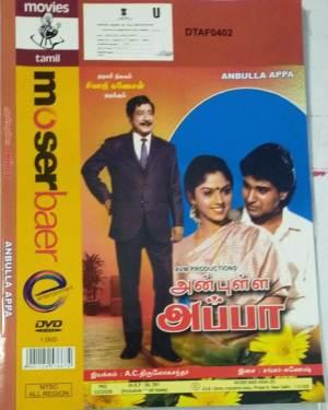 Anbulla Appa Tamil movie DVD www.macsendisk.com 1