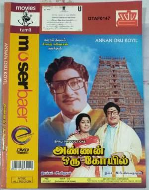 Annan Oru Kovil Tamil movie DVD www.macsendisk.com 1