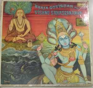 Bhaja Govindam - Vishnu Sahasranmam Devotional LP Vinl Record by M S Subbulakshmi www.macsendisk.com1