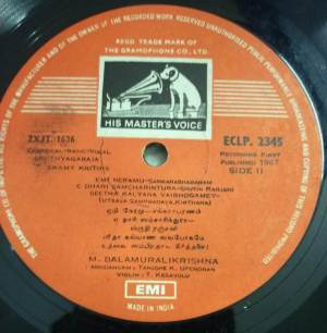 Classial basic Vocal LP VInyl Record by Balamurali krishna www.macsendisk.com 1