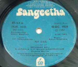 Gaali Maathu Kannada Film EP Vinyl Record by Rajan Nagendra www.macsendisk.com 2