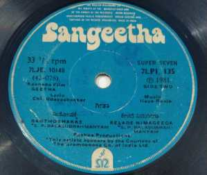 Geetha Kannada Film EP Vinyl Record by Ilayraaja www.macsendisk.com 2