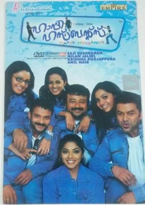 Happy Husbands Malayalam Movie DVD www.macsendisk.com 1