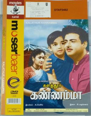 Kalthur Kannamma Tamil movie DVD www.macsendisk.com 1