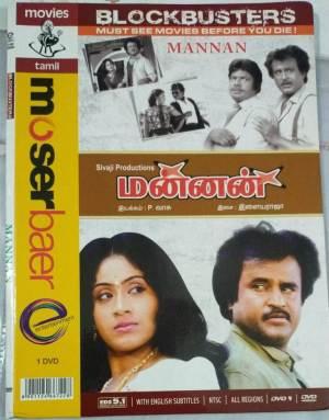 Mannan Tamil movie DVD www.macsendisk.com 1
