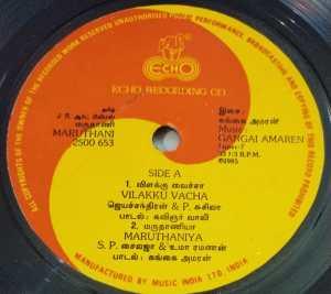 Maruthani Tamil Film EP Vinyl Record by Gangai Ameran www.macsendisk.com 2