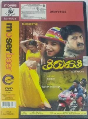 Mass Police Malayalam Movie DVD www.macsendisk.com 1
