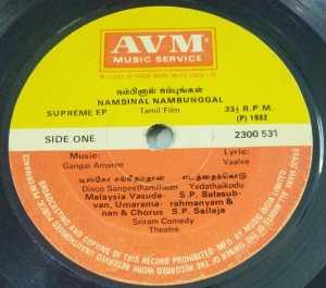 Nambinal Nambungal Tamil Film EP Vinyl Record by Gangai Amaren www.macsendisk.com 2