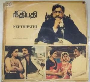 Neethipathi Tamil Film LP VInyl Record by Sankar Ganesh www.macsendisk.com 1