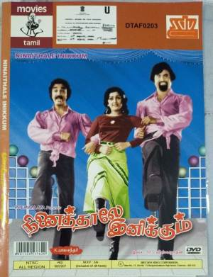 Ninaithale Inikkum Tamil movie DVD www.macsendisk.com 1