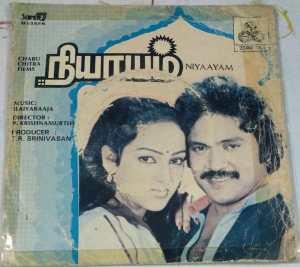 Niyaayam Tamil Film EP Vinyl Record by Gangai Ameran www.macsendisk.com 1