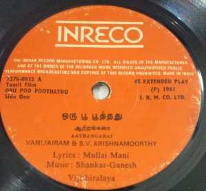 Oru Poo Poothathu Tamil Film EP Vinyl Record by Shankar Ganesh www.macsendisk.com 1