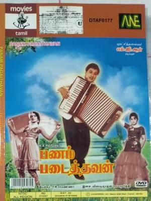 Panam padaithavan Tamil movie DVD www.macsendisk.com 1