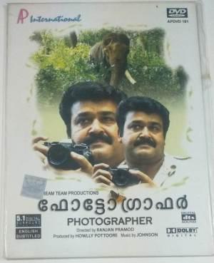 Photographer Malayalam Movie DVD www.macsendisk.com 1