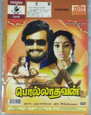 Pollathaavan Tamil movie DVD www.macsendisk.com 1