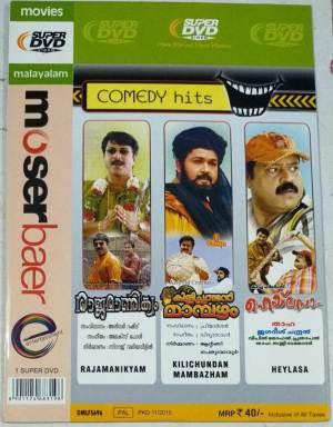 Rajamnikyam- Kilichundan Mambazham- Heylasa Malayalam movie DVD www.macsendisk.com 1