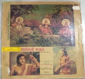 Saraswathi Sabatham Tamil Film LP VInyl Record by K V Mahadevan www.macsendisk.com 1