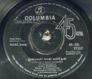 Tamil Basic Christian Devotional songs EP Vinyl Record www.macsendisk.com 1