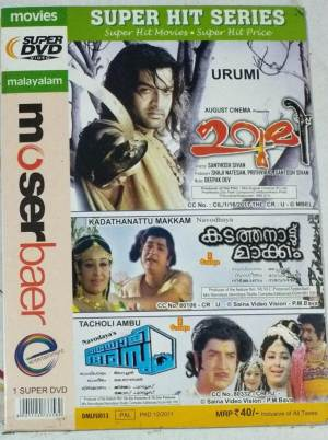 Urumi- Kadathanattu Makkam- Tacholi Ambu 3 in 1 Malayalam movie DVD www.macsendisk.com 1