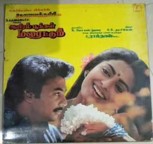 Aayiram Pookkal Malarattum Tamil Film LP Vinyl Record www.macsendisk.com 1
