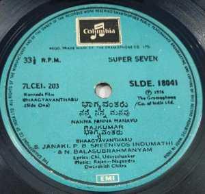 Bhaagyavantharu Kannada Film EP Vinyl Record by rajan Nagendra 18041 www.macsendisk.com 2