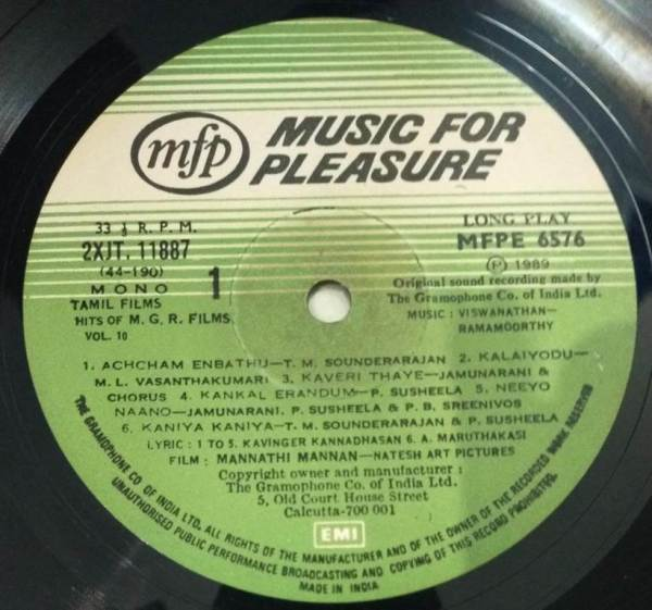 Hits of MGR starrer Films Tamil LP Vinyl Record www.macsendisk.com 1
