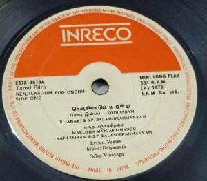 Nenjilaadum poo Ondru Tamil Film EP Vinyl Record by Ilayaraaja www.macsendisk.com 2
