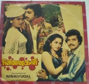 Ninaivugal Tamil Film LP Vinyl Record by Shankar Ganesh www.macsendisk.com 1