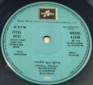 Pagalil Oru Iravu Tamil Film EP Vinyl Record by Ilayaraaja www.macsendisk.com 2