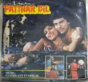 Patthar Dil Hindi Film LP Vinyl Record by Laxmikant Pyarilal www.macsendisk.com 1