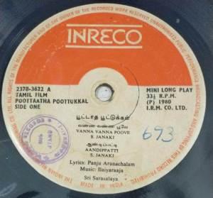 Poottatha Poottukkal Tamil Film EP Vinyl Record by Ilayaraaja www.macsendisk.com 2