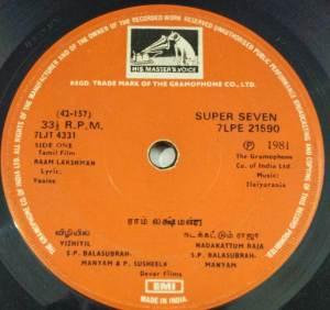 Raam Laxmanan Tamil Film EP Vinyl Record by Ilayaraaja www.macsendisk.com 4