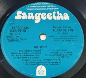 Samarpane Kannada Film EP Vinyl Record by M Ranga Rao 10460 www.macsendisk.com 2