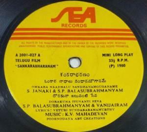 Sankarabaranam Telugu Film EP Vinyl Record by K V Mahadevan www.macsendisk.com1